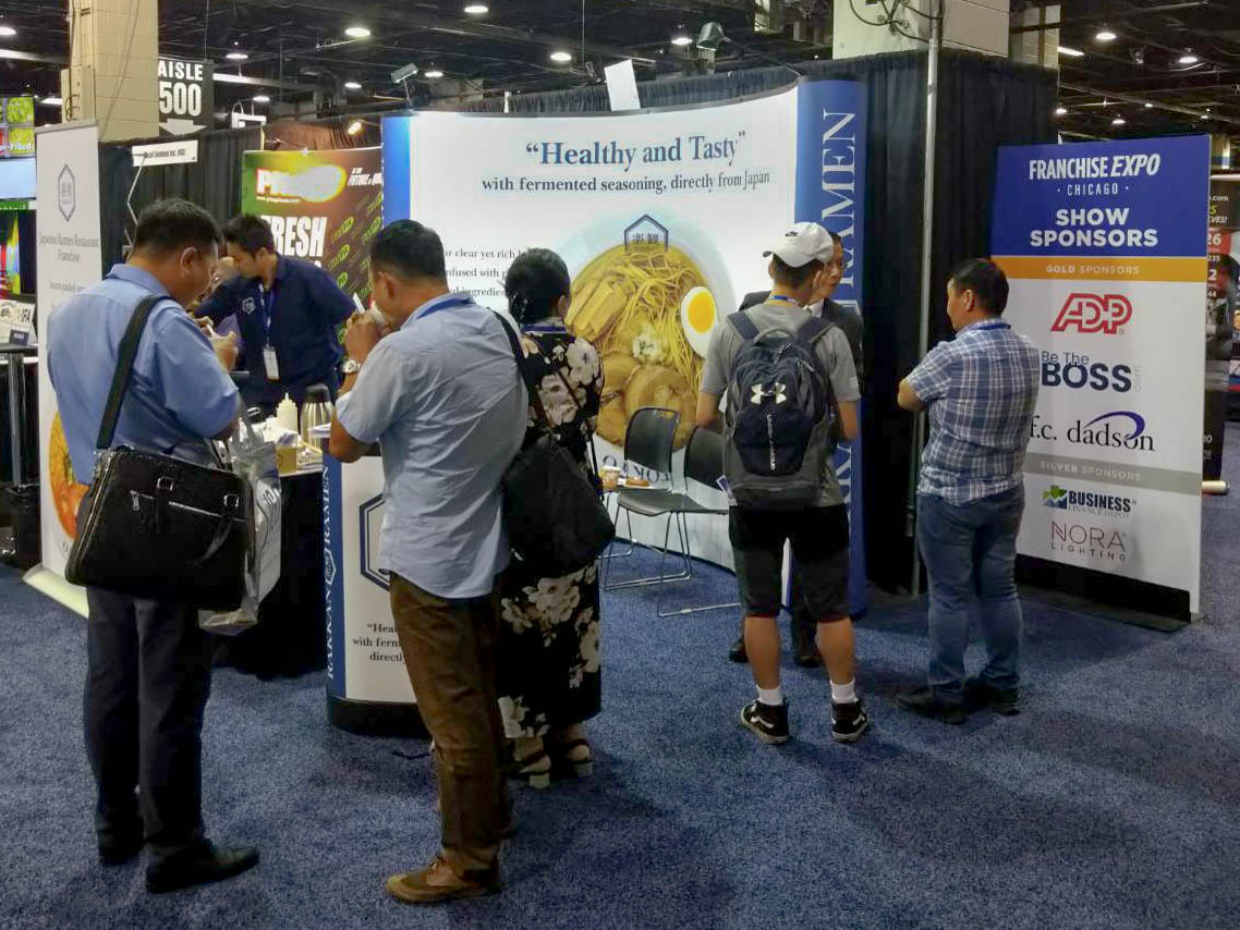 Franchise_Expo_Chicago_2019-1