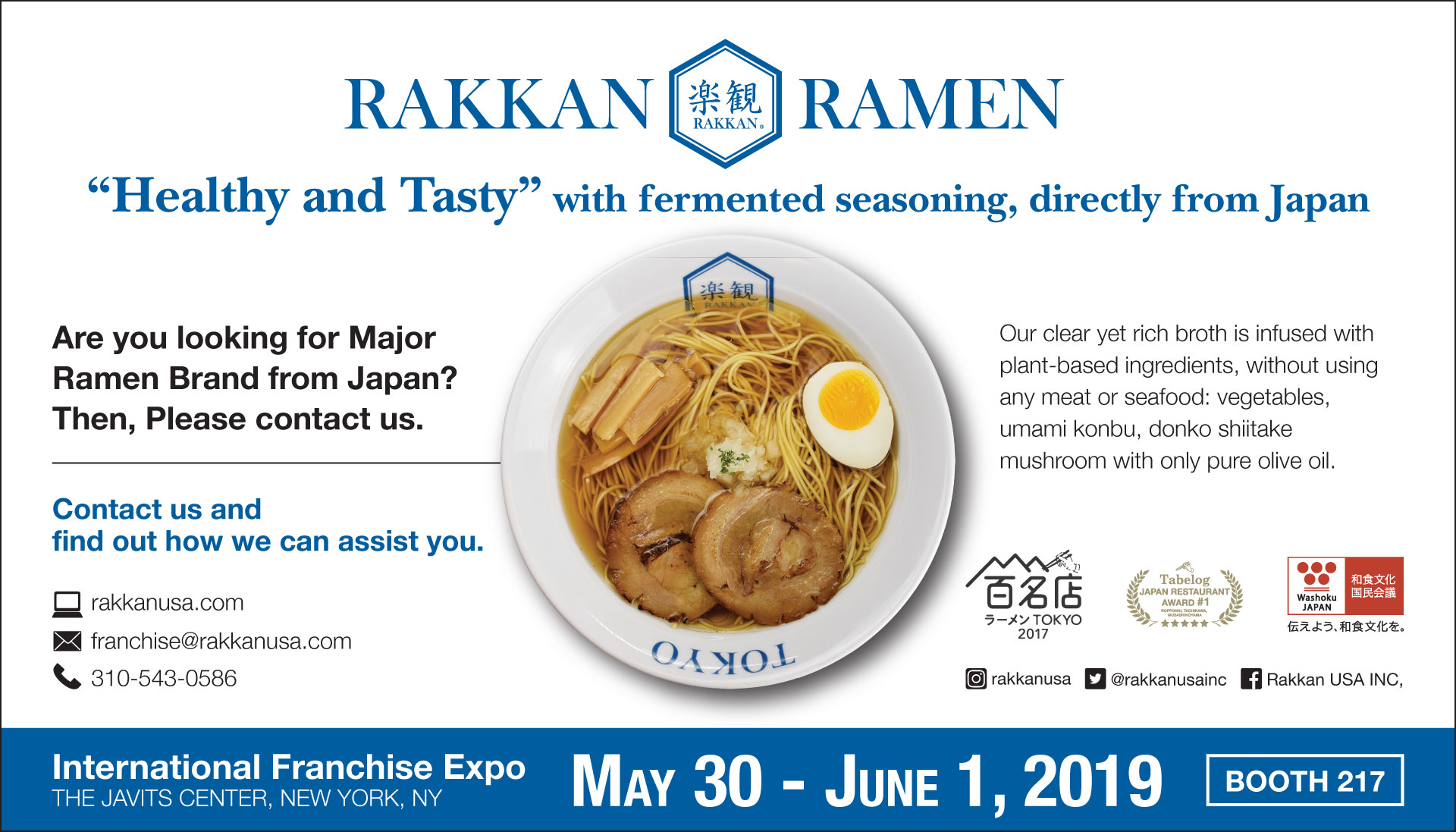 Image of advertisement for FC Times about RAKKAN Booth at International Franchise Expo New York 2019