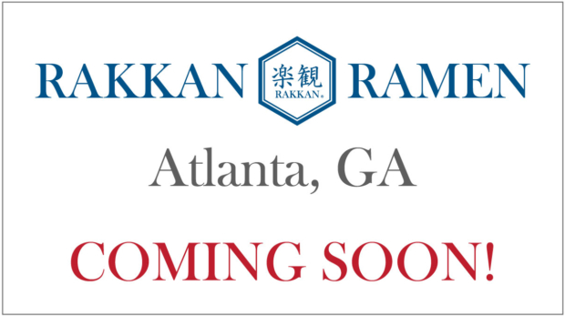 Featured image for the post of RAKKAN RAMEN Atlanta, GA is Coming Soon!